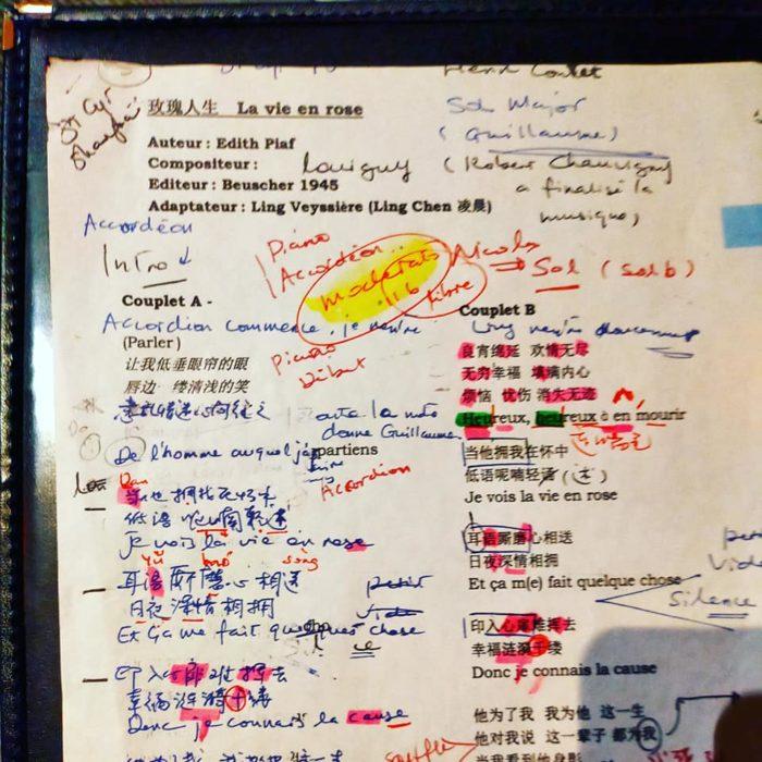"""Album Ling Chen """"Je te dirai les mots"""""""